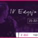 IV edycja konferencji Meet Beauty już w kwietniu 2018